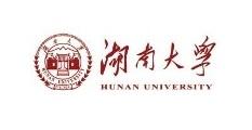 hunan-university-300x109